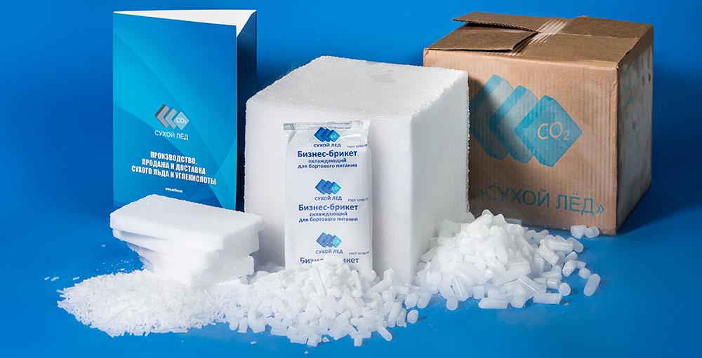 Как самому сделать сухой лед в домашних условиях