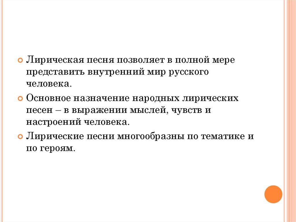 Песня - что это такое | ktonanovenkogo.ru