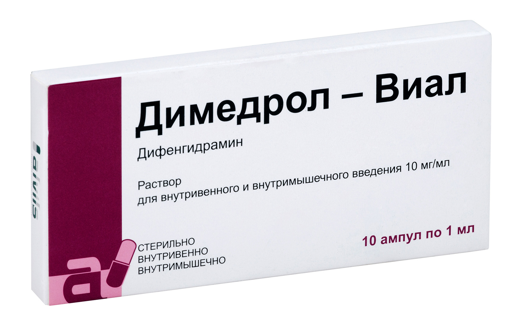Димедрол таблетки: инструкция, отзывы, аналоги
