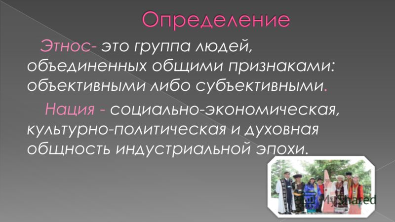 Этнические группы в россии - ethnic groups in russia - qwe.wiki