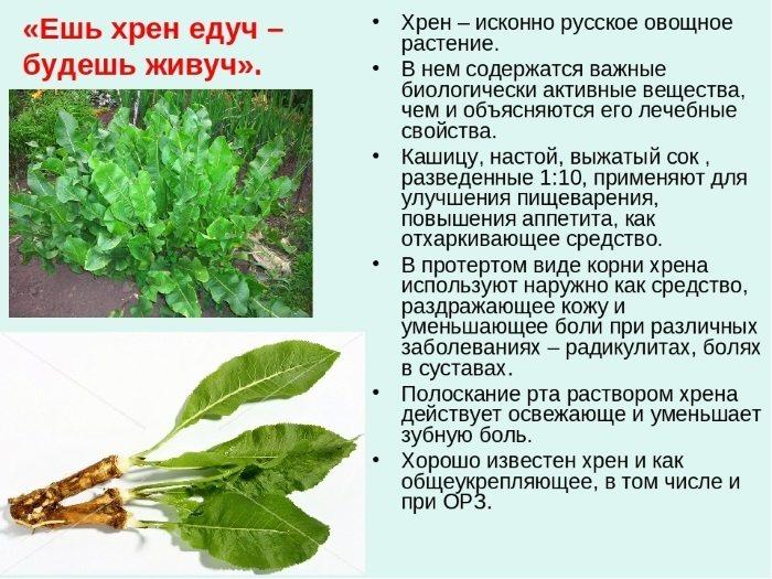 А что такое фигня?)))