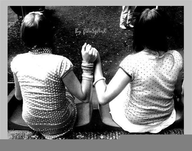 Дружба — что это такое?