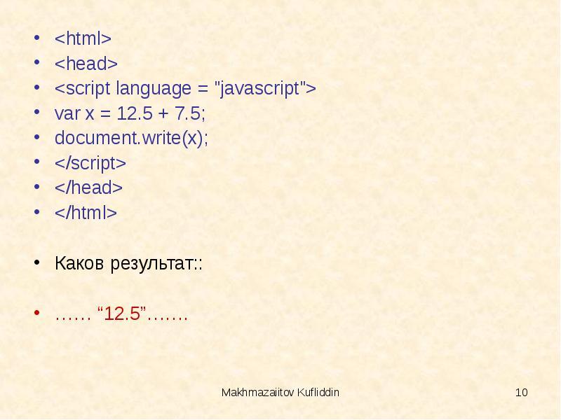 Приемы написания скриптов в bash / хабр