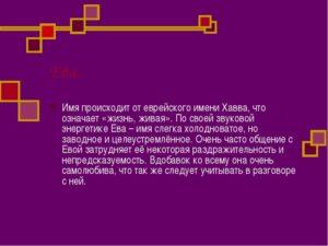 Евангелион: модуль-01 — evangelion вики