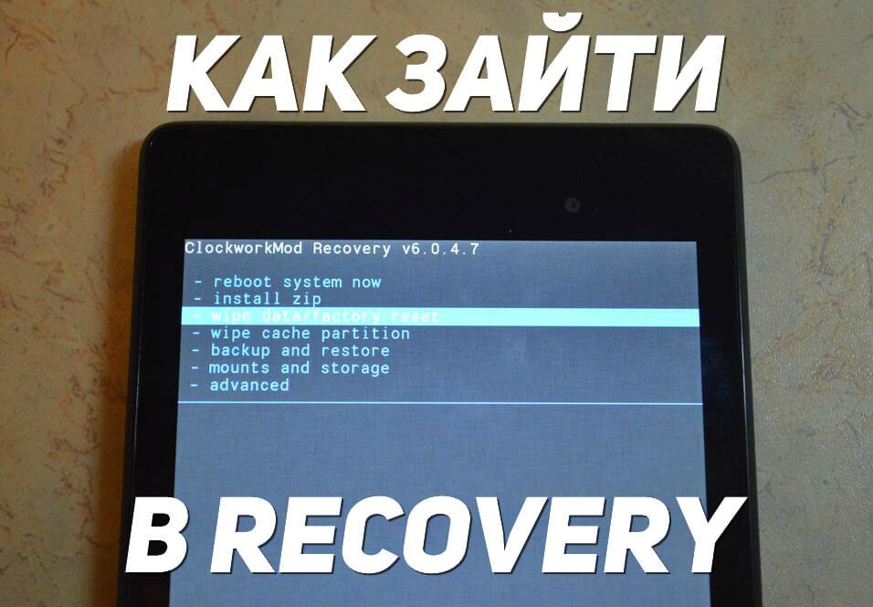 Как сделать hard reset на android (полный сброс): 2 методики сброса с пошаговым описанием действий