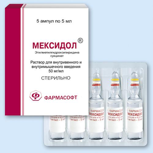 Мексидол: инструкция по применению, таблетки и уколы - от чего помогает ру
