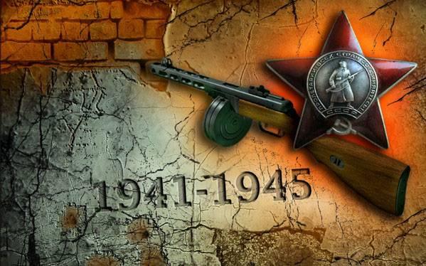 Что такое отечественная война 1812