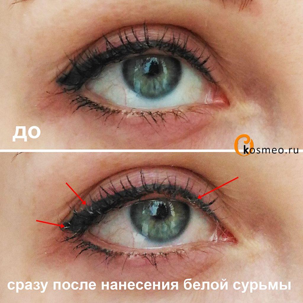 Сурьма для глаз: применение лечебной, как наносить порошковую и красить подводкой (отзывы и видео)