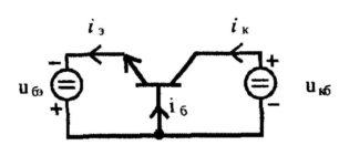 Что такое транзистор