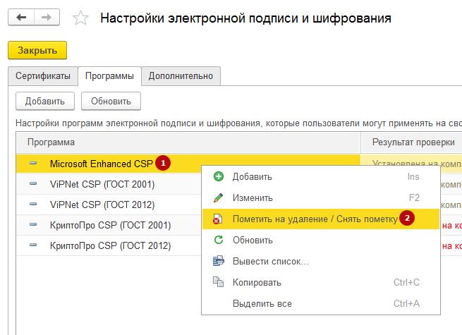 Просто об электронном документообороте