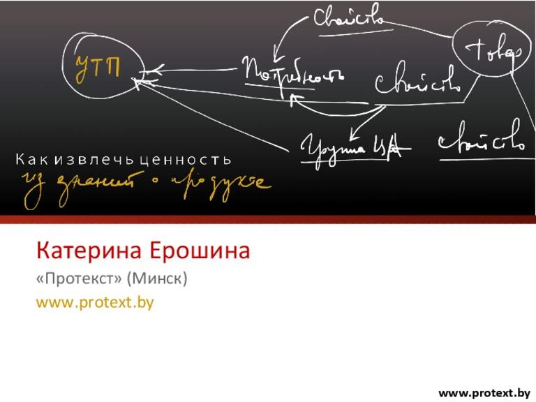 Xmind: русская версия скачать бесплатно