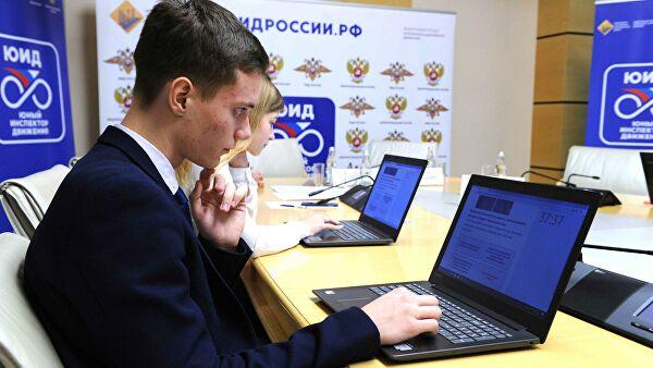 Юид россии рф | юидроссии.рф - регистрация и тестирование