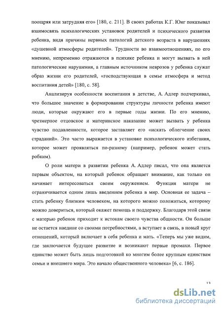 Негативизм - medside.ru