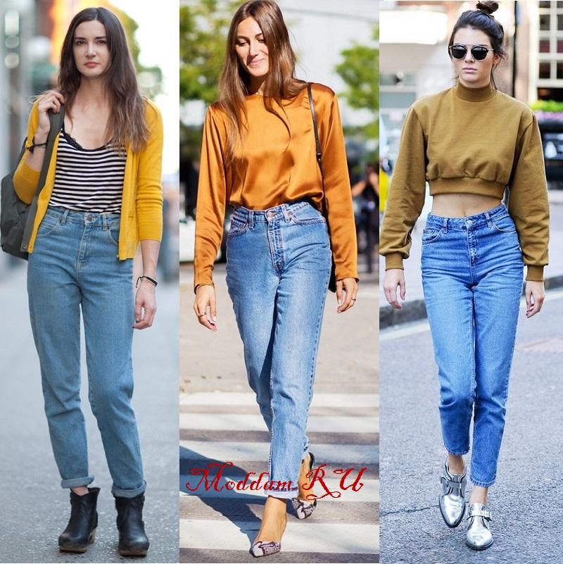 Mom jeans кому идут. что значит «джинсы мом»?   школа красоты