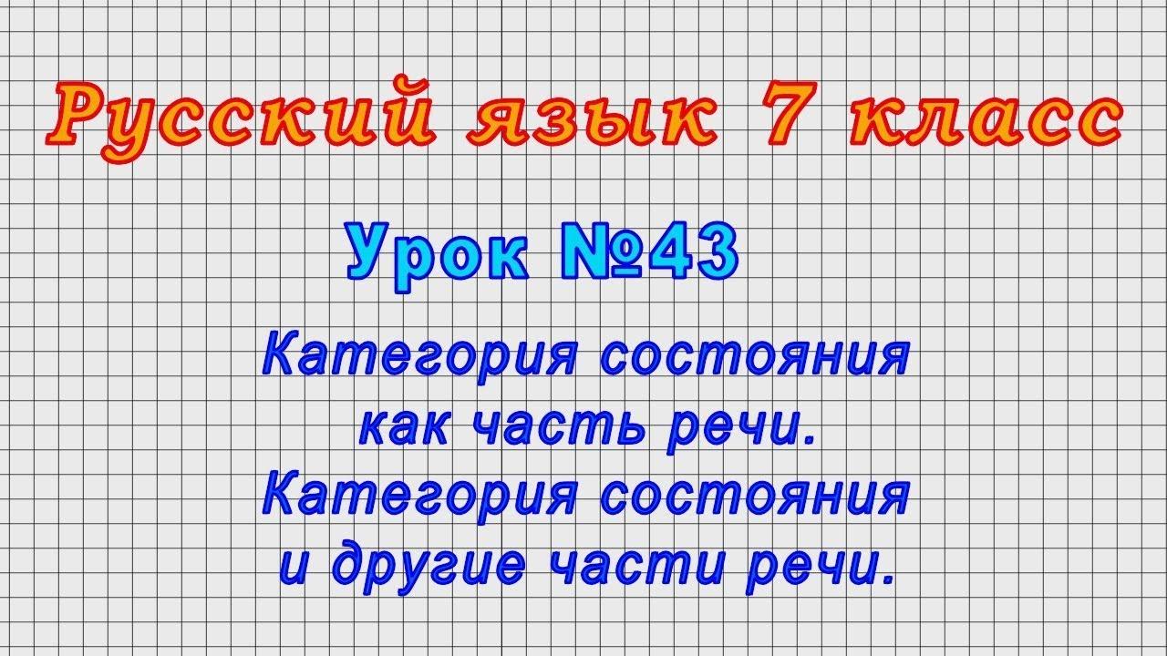 Что такое нулевое окончание в русском языке. как определить окончание в слове - права