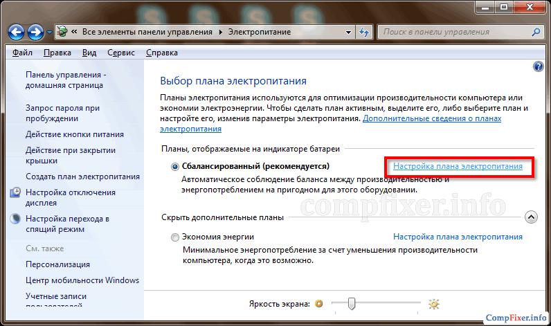 Что такое режим гибернации windows