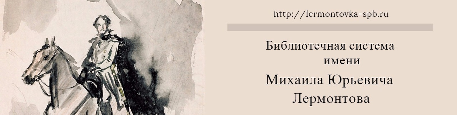 Мцыри — википедия. что такое мцыри