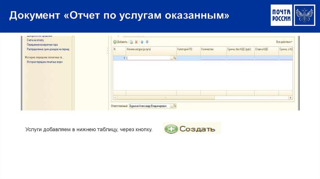 Fzs.roskazna.ru первичная подача запроса на сертификат | формирование онлайн запросов на сертификаты fzs.roskazna.ru