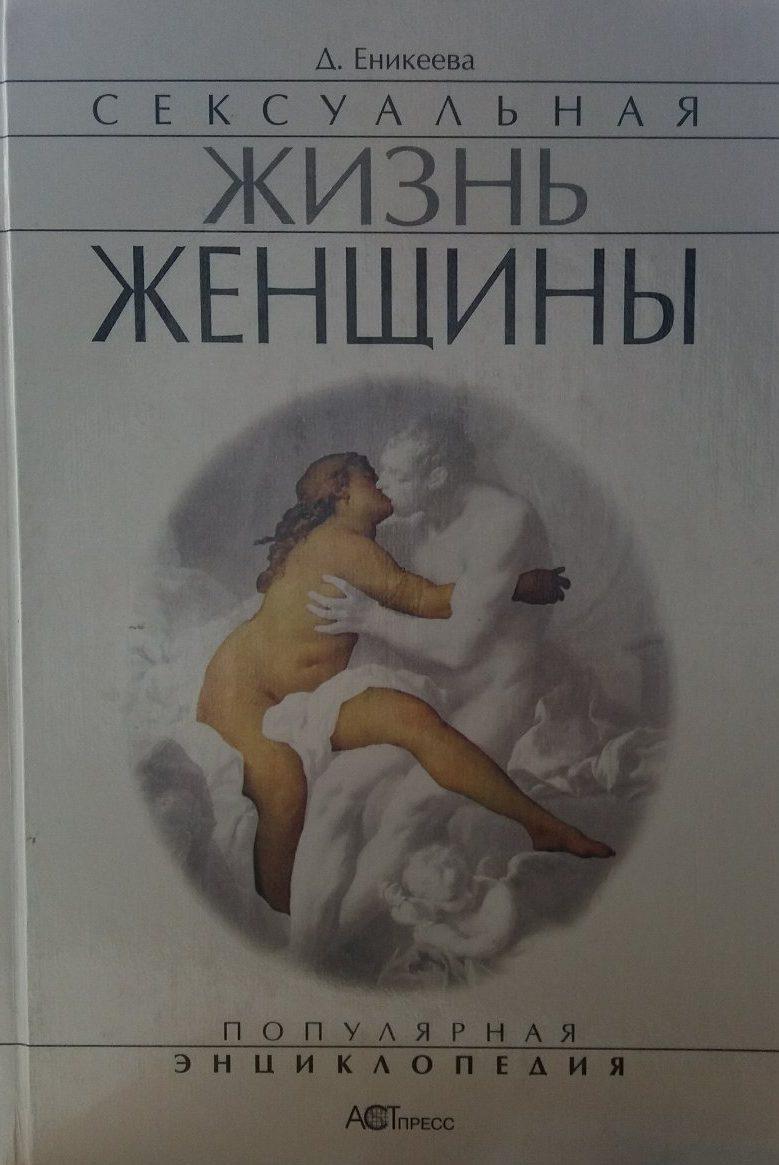 Начало половой жизни: дефлорация - интим на krasgmu.net