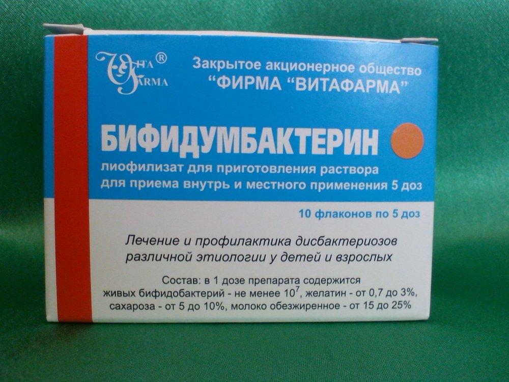 Лиофилизат - что это такое? лиофилизат для инъекций. как разводить лиофилизат? орз и «бактериальные вакцины» для борьбы с ними лизат бактерий могут ли появиться в посеве
