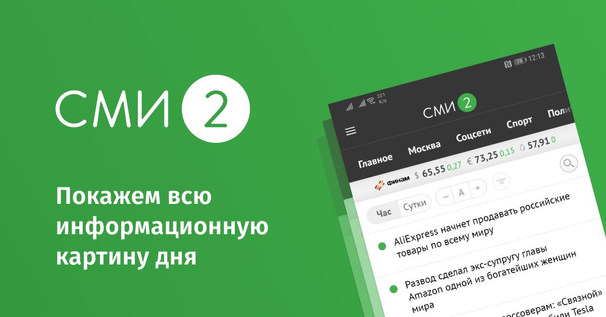 Новости россии сегодня - news.ru