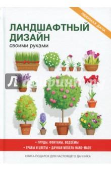 Розарий на даче — схема разбивки разных видов клумб и лучшие сорта для выращивания