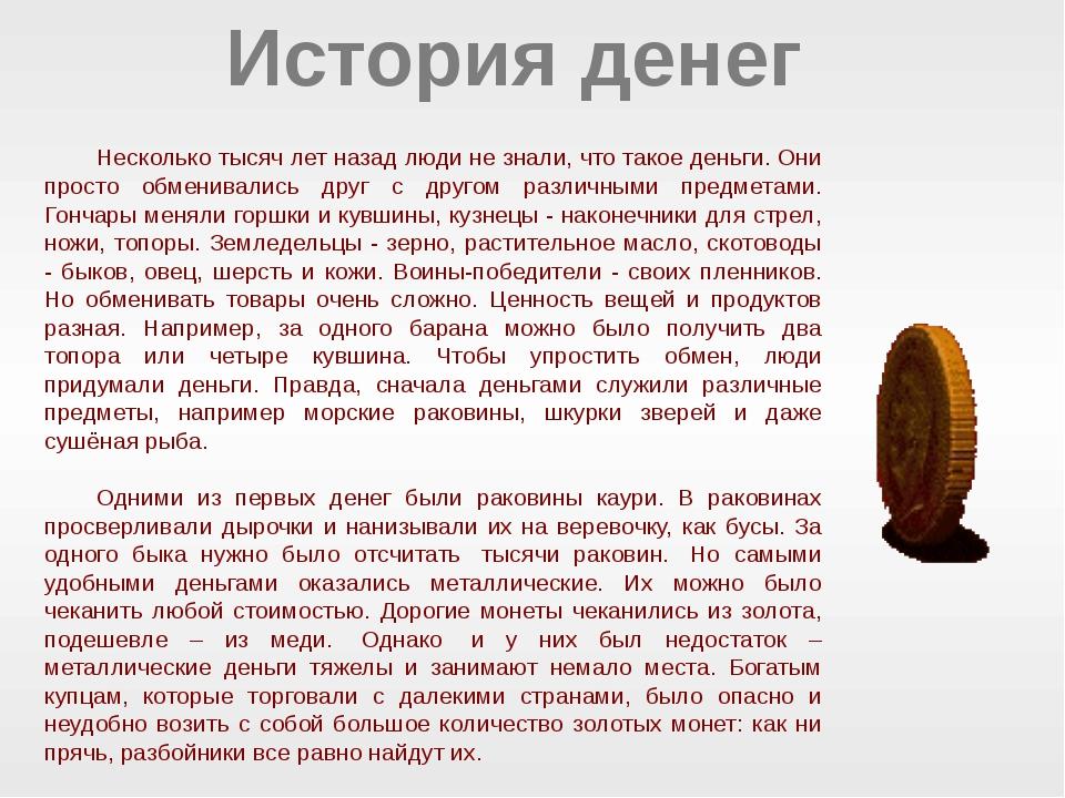 Лакросс: определение, исторические факты, описание, виды