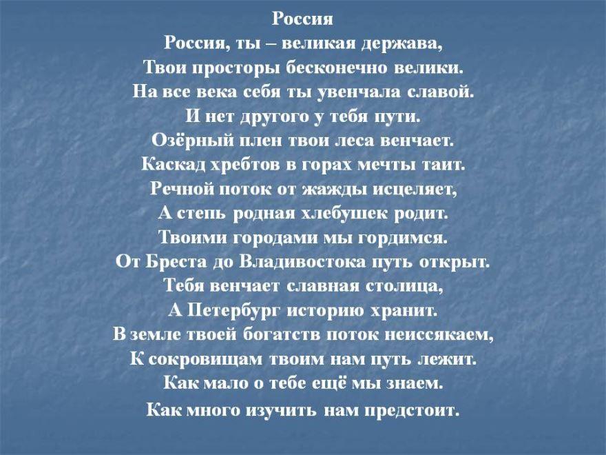 Моя ненаглядная русь! душевные стихи о россии