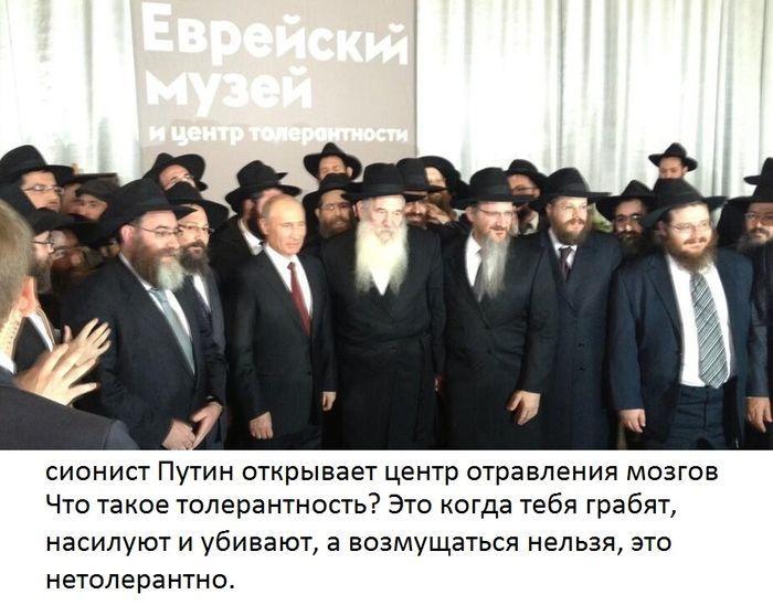 Сионисты - кто это? в чем суть сионизма?