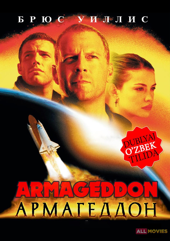 Армагеддон | второе пришествие христа