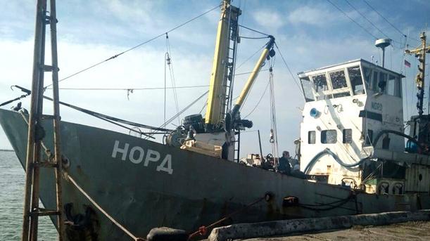 Рыболовные суда: сейнер, траулер, ярусолов, дрифтер