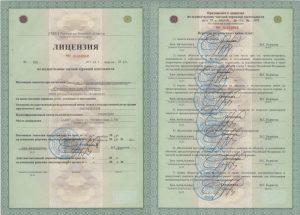Список документов для получения лицензии охранника, учо, улчо