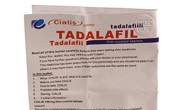 Таблетки силденафил с3: инструкция по применению, отзывы мужчин и врачей, цена в аптеке