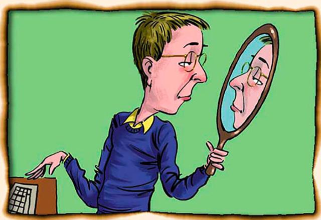 Как подлечить больное самолюбие?   психология
