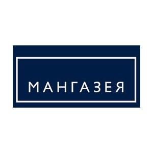 Группа «мангазея»   о компании