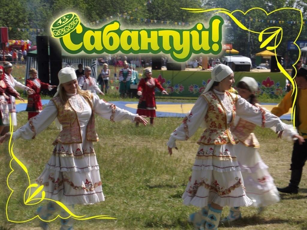 Есть ли у татар-мишар сабантуй  — реальное время