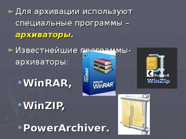 Самое полное руководство по системе архивации данных в операционной системе windows. научитесь использовать архивацию данных как профессионал.