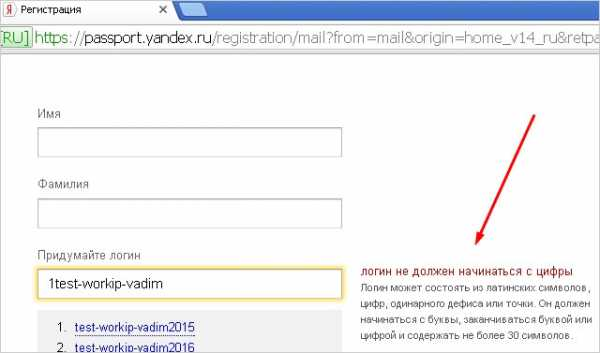 Создать email почту на mail ru: что такое электронная почта, зачем она нужна и как зарегистрировать почтовый ящик на mail.ru
