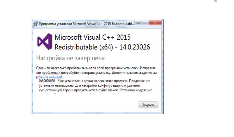 Как скачать msvcp140.dll для windows (7/8/10) и как исправить ошибку при запуске