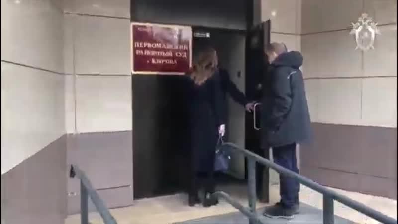 Ефремова отправили под домашний арест: видео из зала суда