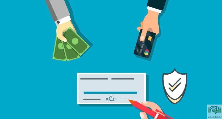 Что такое номинальный счет цнс в сбербанке — стоимость услуги, как открыть и закрыть номинальный счет в сбербанке