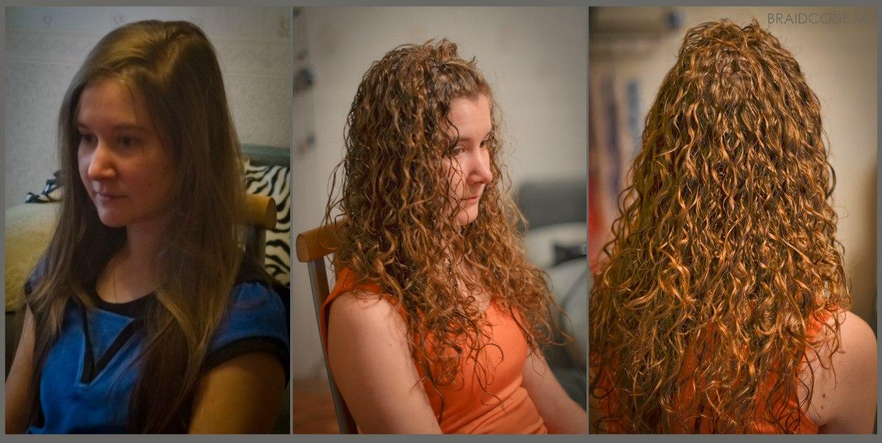Биозавивка волос - описание процедуры, противопоказания и фото
