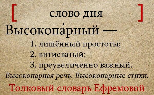 Казуистика - это… значение простыми словами. что значит казуист