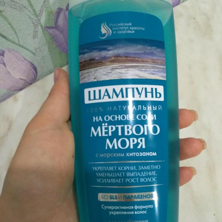 Топ-7 шампуней от перхоти без сульфатов и парабенов