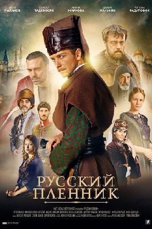 10 сериалов для тех, кто устал от классических сериалов   журнал esquire.ru