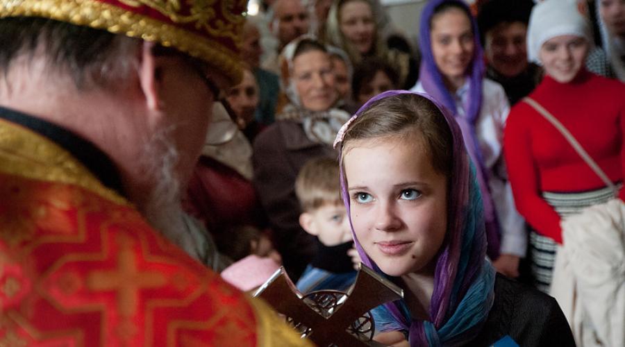 Христианство - история возникновения