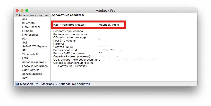 Что за процесс wmiprvse.exe (wmi provider host) и почему он грузит процессор | remontka.pro