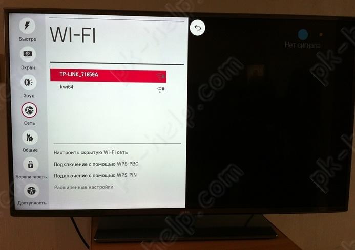 Как пользоваться wi-fi direct