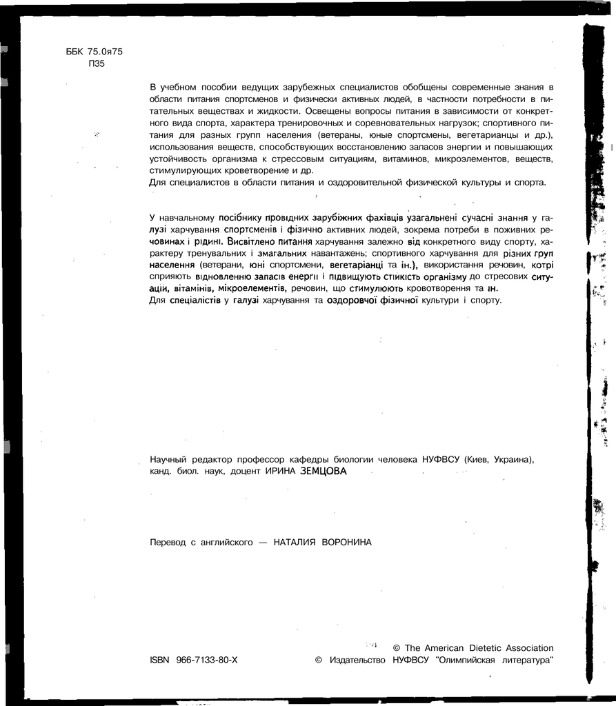 Реакции замещения: краткое описание, уравнение, примеры