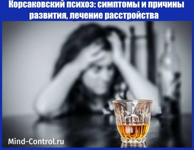 Признаки психических заболеваний и симптомы расстройств психики